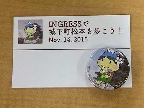 「Ingressで城下町松本を歩こう!」