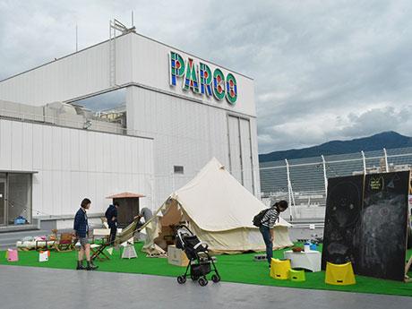 松本パルコでグランピング体験
