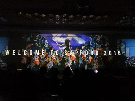 みん経ニュースキャンプ2016
