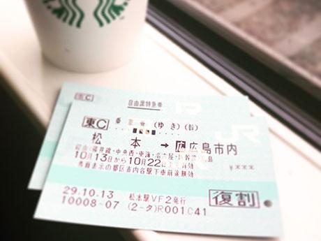 みん経ニュースキャンプ2017