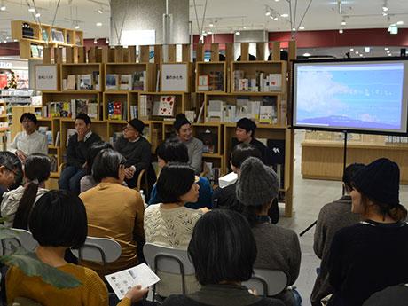 Open MUJIイオンモール松本連続トーク企画「このまちに暮らすこと。」