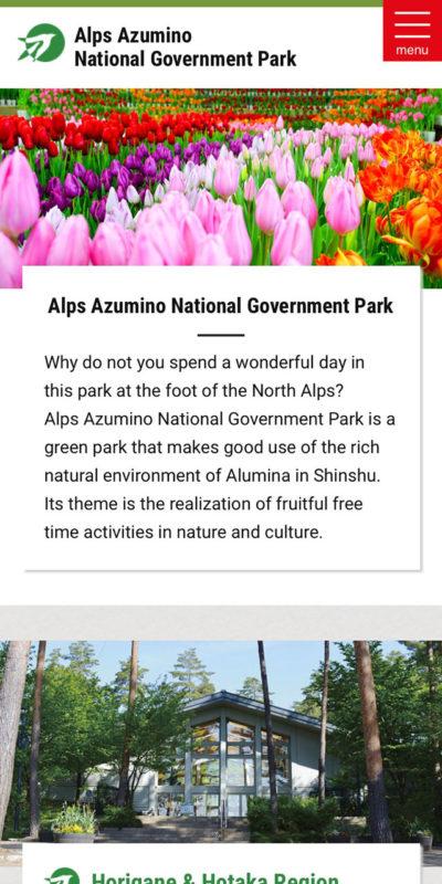 国営アルプスあづみの公園英語版