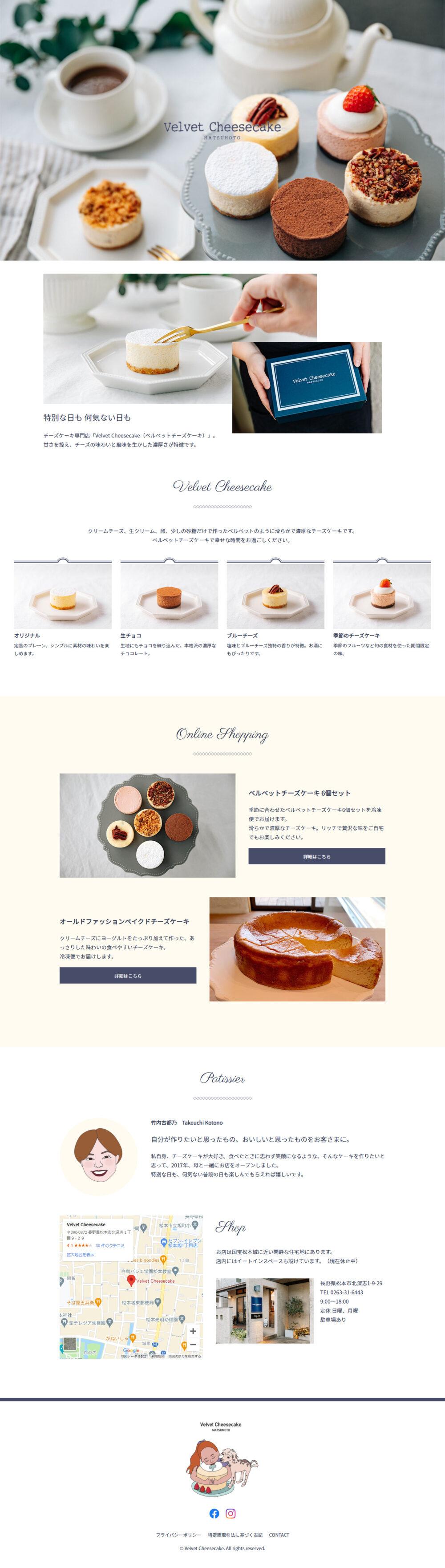 Velvet Cheesecake